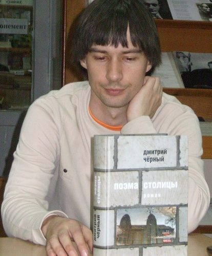 Бывший секретарь по идеологии окружкома СКМ ЦАО о нынешнем Прилепине