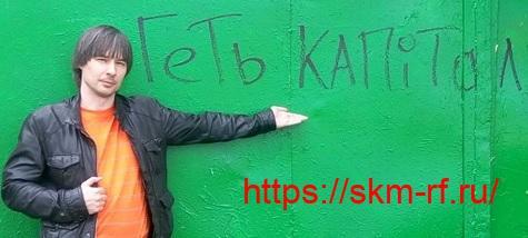 Лукашенко дал по сусалам либеральным и троцкистским «друзьям рабочего класса»