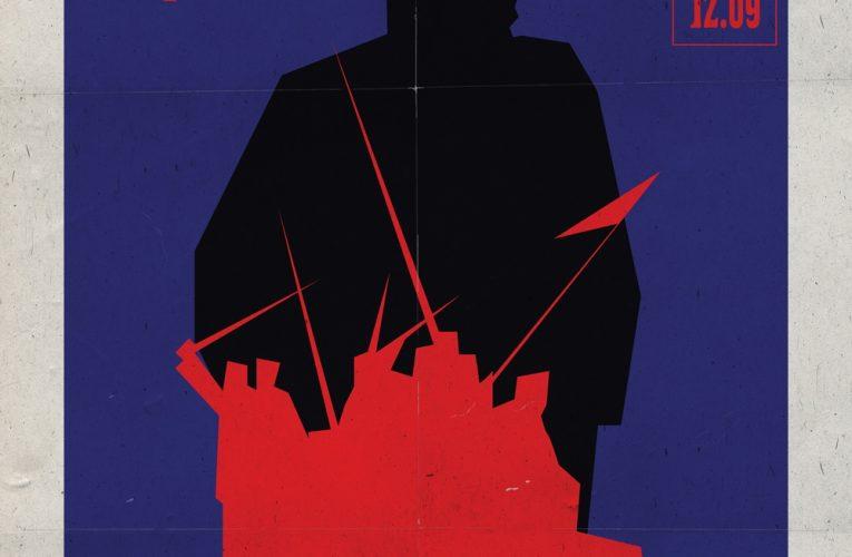 «Годовщина революции», Дзига Вертов
