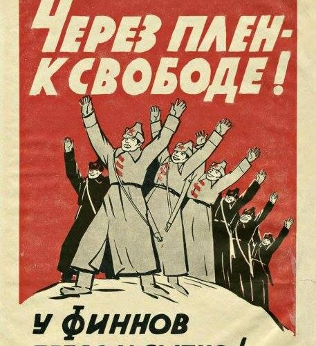 Диванный российский минскмайдан постиг сокрушительный облом