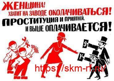 Павел Былевский о российских «друзьях белорусского народа»
