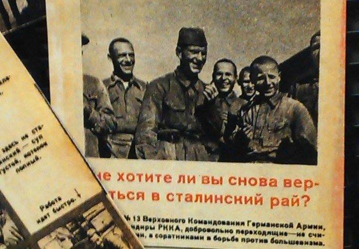 День независимости Белоруссии от СССР и социализма