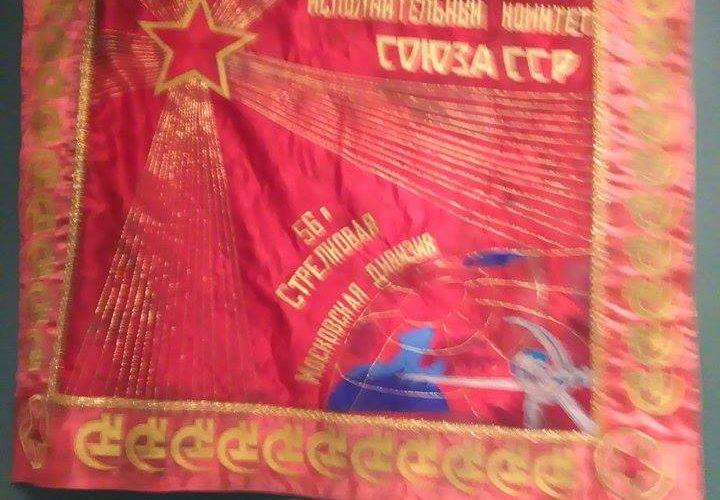Открытое письмо Коммунистической партии Польши товарищам из Коммунистической партии Беларуси
