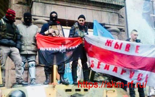 Минский майдан и спор о поддержке его в ОКП