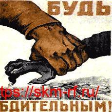Призрак пролетарской революции в очередном этапе контрреволюции 1991-го
