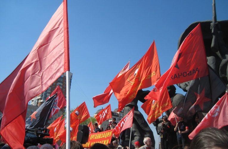Преодоление коммунистической многопартийности или тактика единого фронта?