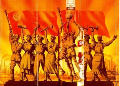 В Бишкеке очередной переворот, не сулящий революции