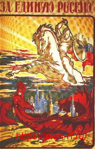 Любимый путинский поп Иларион спасёт Россию от ленинского проклятия…