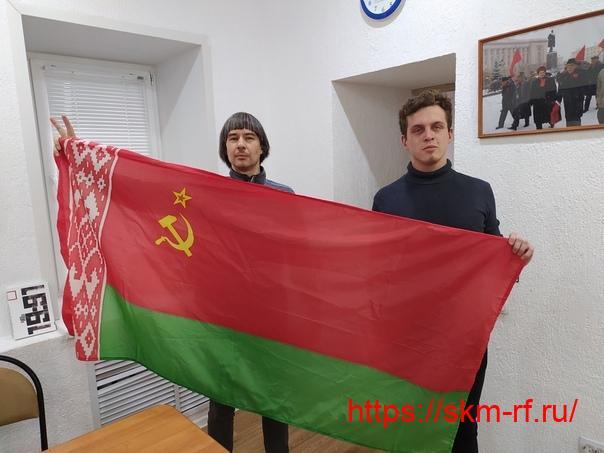 Антикапитализм-2020 и дружба комсомолов в Пензе (ч.1)