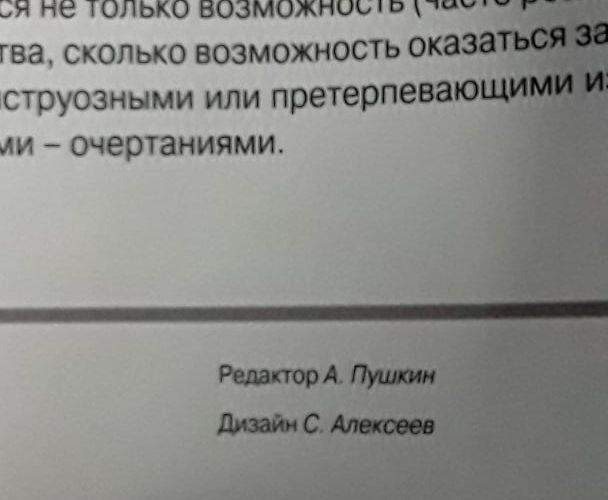 Военный преступник П.Н.Краснов попал  в календарь писателей на 2021 год
