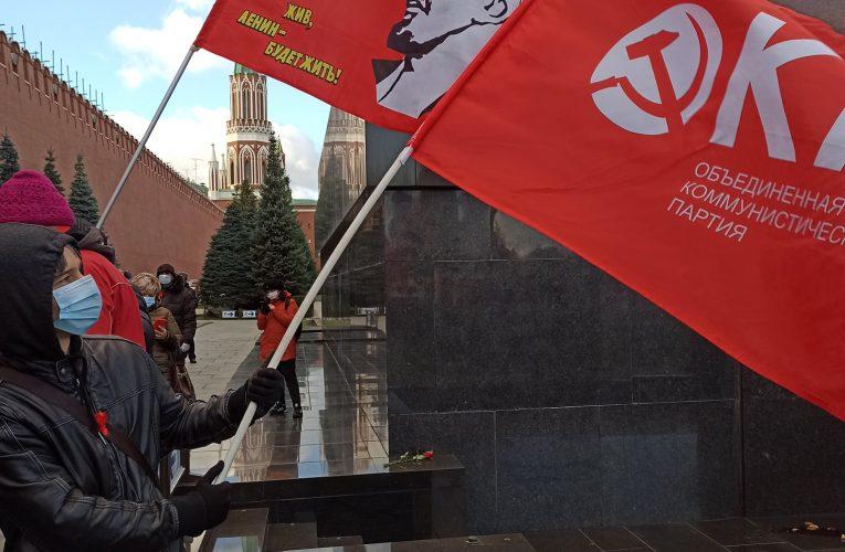 Активисты Объединённой коммунистической партии развернули баннер «Можем повторить» на фоне здания правительства РФ