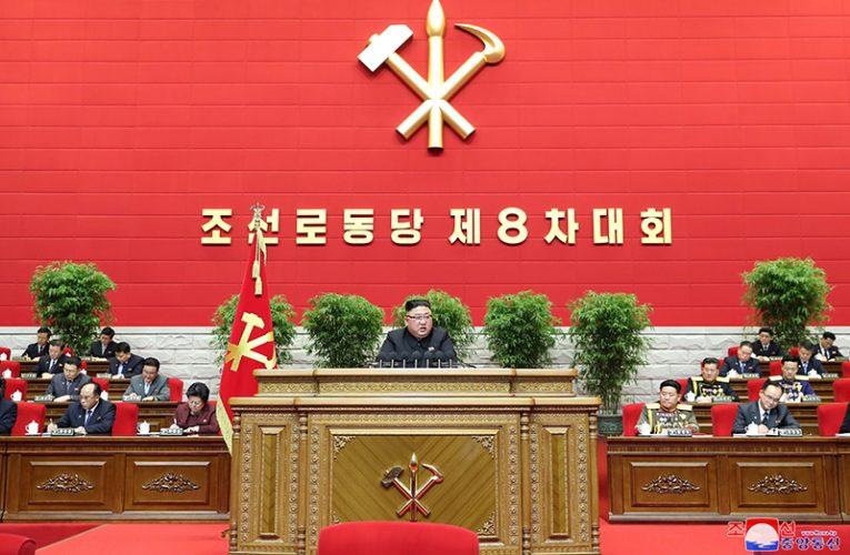 Открытие исторического VIII съезда ТПК