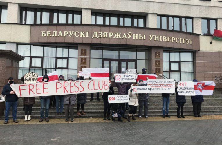 Майдауны беспрепятственно пикетировали пустой факультет журналистики в Минске