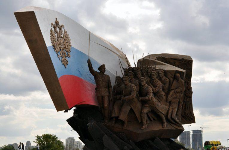 К 104-й годовщине Февральской революции в России