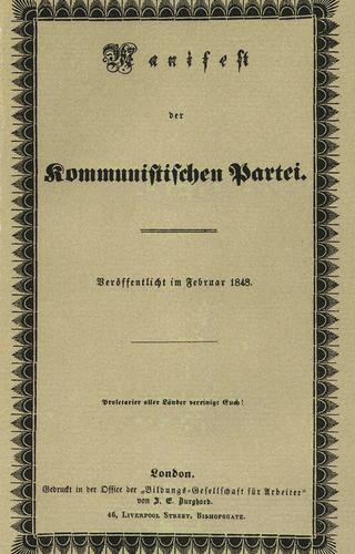 Ко дню публикации Манифеста коммунистической партии