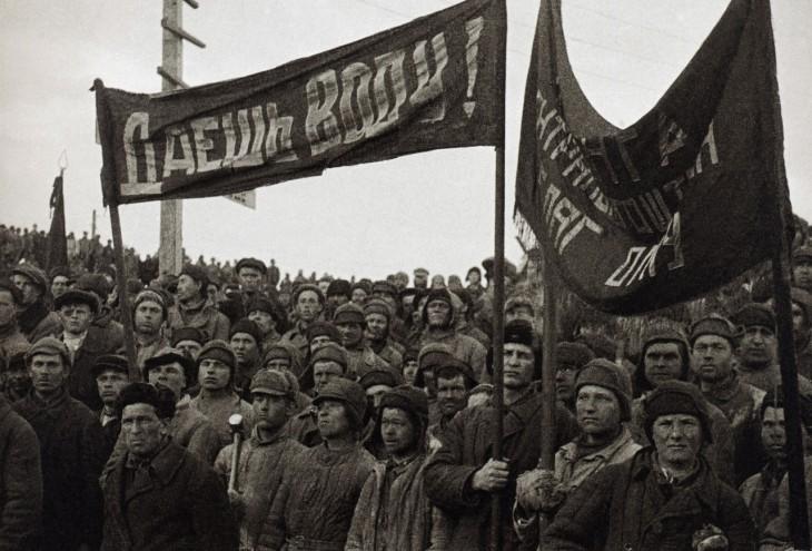 Новый быт и раскрепощение сил для коммунистического труда