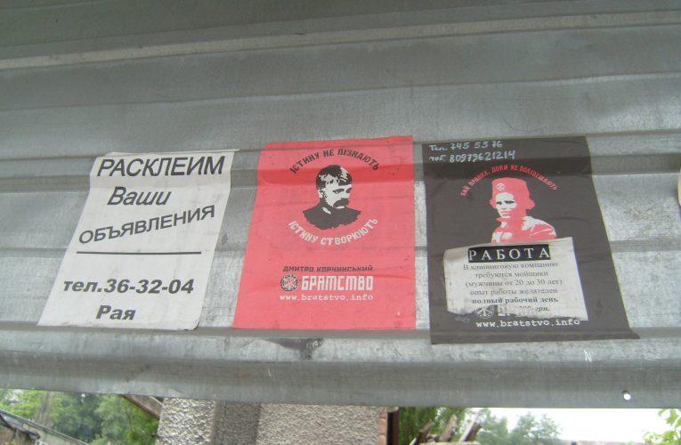 Анатолий Ульянов: Остановить правый террор!