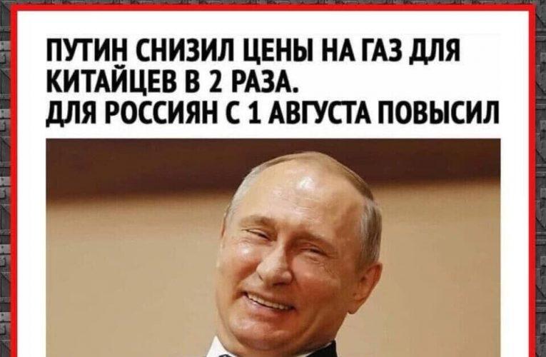 Дотянется ли «Северный поток-2» до Юдихи и Пантелеево?