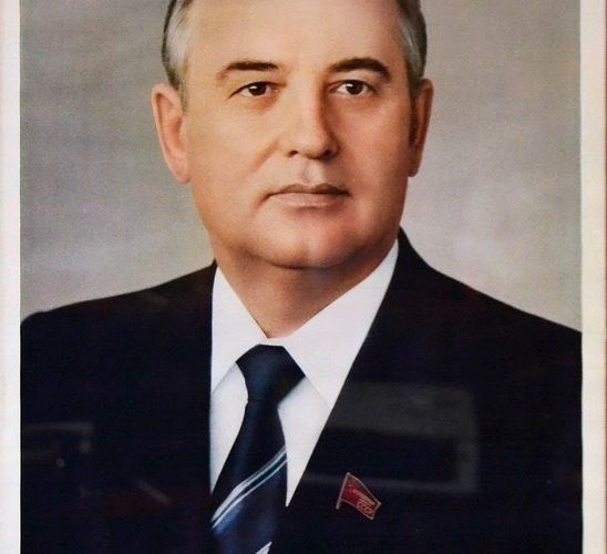 Убьюлей Горбачёва