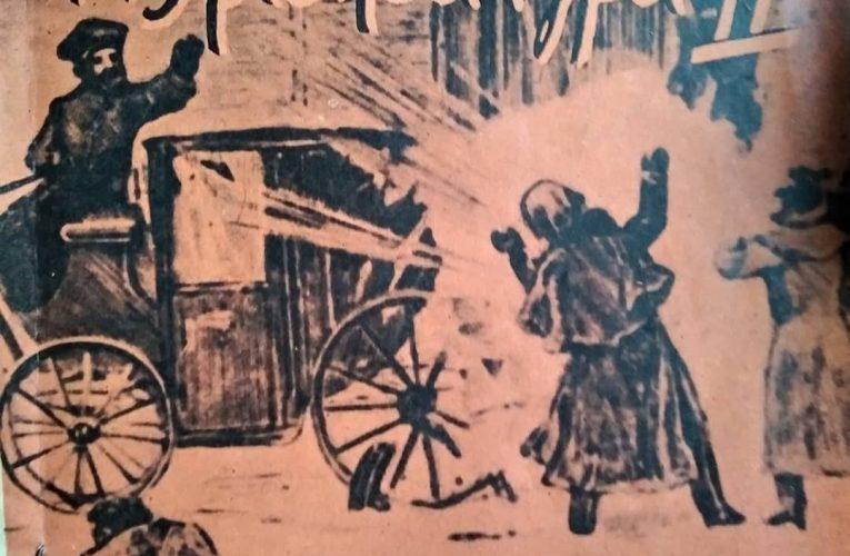 140 лет «Делу 1-го марта»