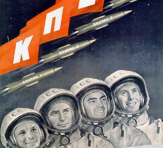 Идейные и дневниковые подробности первого полёта в космос