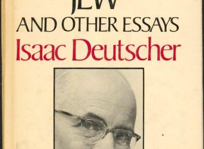 Из эссе «Послание нееврейского еврея»