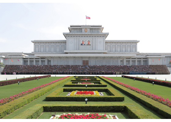 Союз молодежи в КНДР стал Социалистическим союзом патриотической молодежи