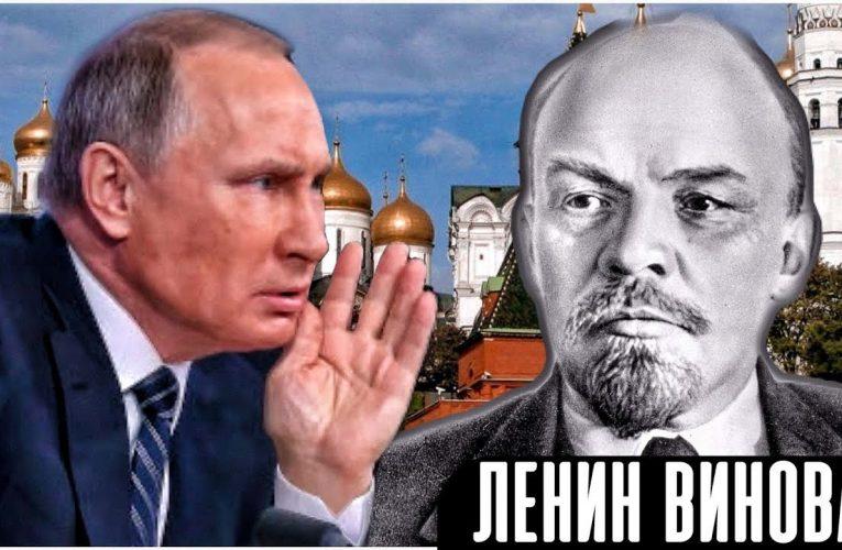 О классовой ненависти Путина к большевикам и о национальной гордости единороссов