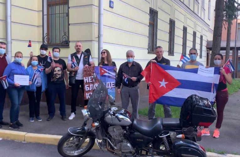 Первая неделя мотопробега против экономической блокады Кубы со стороны США