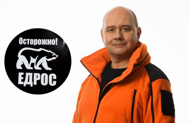 Единороссу Леонову делают протестный пиар на глазах изумлённых москвичей