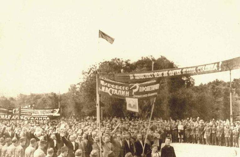 Как СССР готовился к битве с вермахтом на румынском направлении в 1940-м