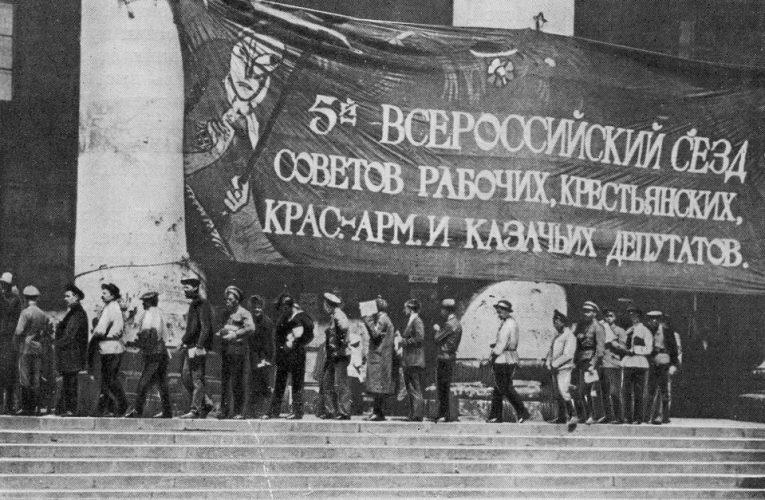 Мятеж левых эсэров 1918 года и «тоталитаризм» большевиков