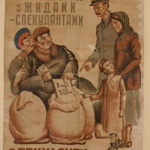 С днём рождения НКВД СССР, товарищи!
