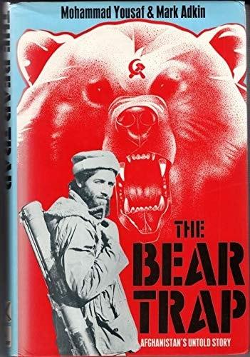 «Медведь» опять в ловушке, но уже без серпа и молота на лбу