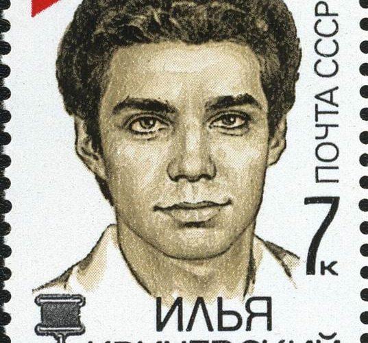 Герой одновременно Советского Союза  и Свободной России, его «подвиг»…