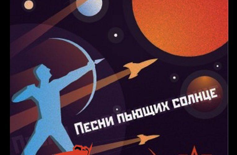 «Винтовка-2021» заряжена. Вперёд, в Ленинград!